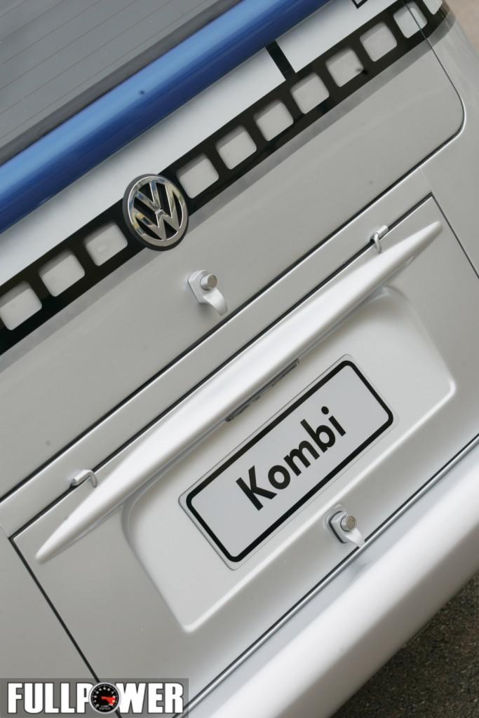 kombi-karaoke-fullpower-12