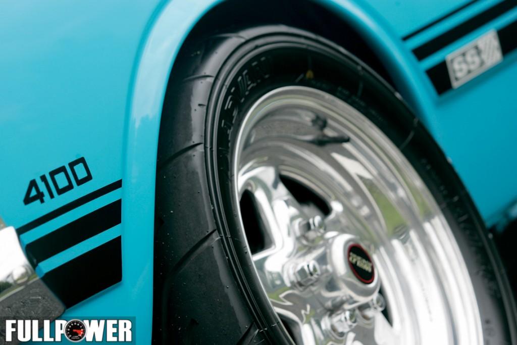 opala-ss-fullpower-4
